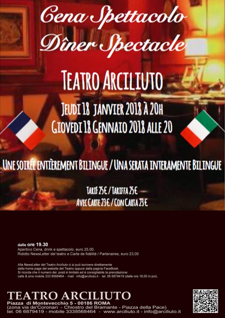 Teatro-Francese_2018.02.18